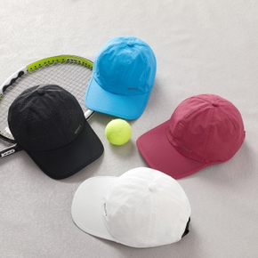 Solid Athletic Cap for Kids