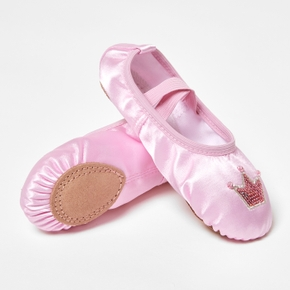 Embroidered Crown Satin Ballet Shoes for Kids