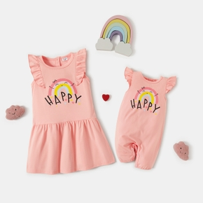 Rainbow Flutter-sleeve Dress and Bodysuits For Siblings