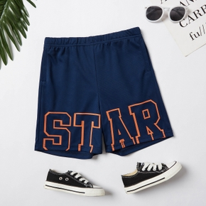 'Star' Letter Print Activewear Shorts for Toddlers / Kids