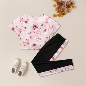 Leaf Print Mesh Top and Pants Athletic Set for Toddlers / Kids