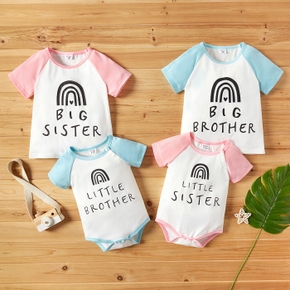 Mosaic Letter and Rainbow Print Sibling Matching Sets