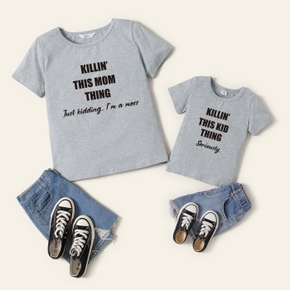 Mosaic Summer New Letter Print Mommy and Me Tees