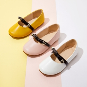Toddler / Kid Solid Slip-on Shoes