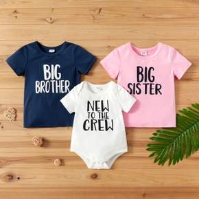 Mosaic Solid Color Letter Print Siblings Matching Sets