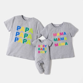 Mosaic Papa and Mama Cotton Family Matching Tee and Jumpsuit