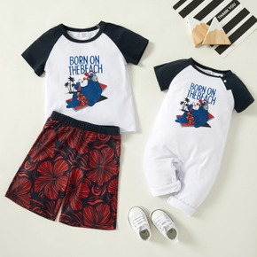 Mosaic Letter Bear Floral Print Sibling Matching Sets