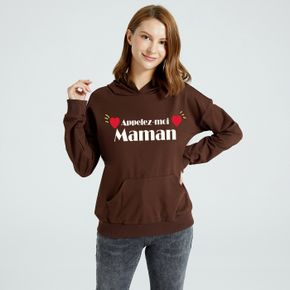 Woman Letter & Heart Long-sleeve Hooded Pullover
