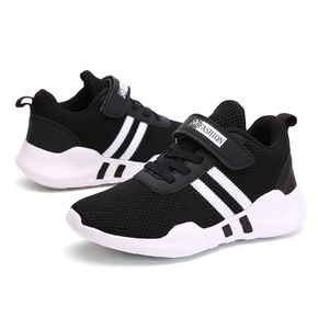 Toddler / Kid Two Tone Velcro Closure Mesh Panel Breathable Sports Shoes