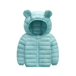 Baby / Toddler Stylish 3D Ear Print Solid Hooded Coat