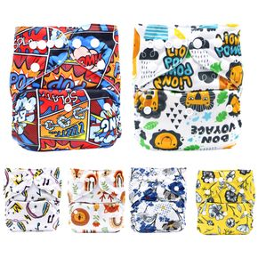 Baby Cloth Diapers One Size Fit All Baby Adjustable Washable Reusable Cartoon Print Diaper Nappy