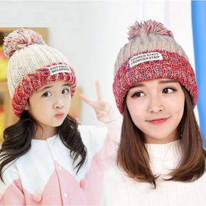 Multicolor Pompon Decor Knit Beanie Hat for Mom and Me