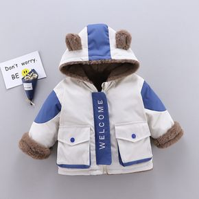 Baby Letter Embroidered 3D Ears Hooded Color Block Long-sleeve Thickened Fleece Lined Outwear