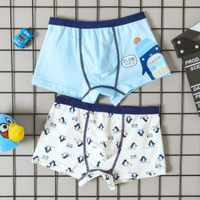 2-Pack Toddler Boy Penguin Print Knickers