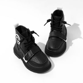 Toddler / Kid Black Perforated Lace-up Velcro Mesh Boots