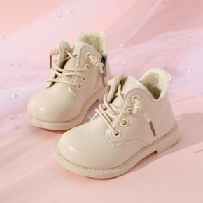 Toddler Beige Perforated Lace-up Boots