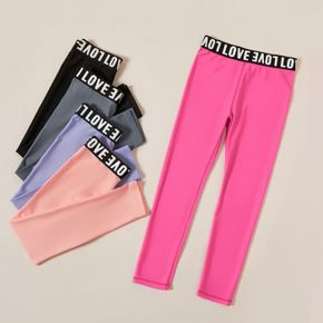 Kid Boy/Kid Girl Solid Letter Quick Dry Tights Sweatpants